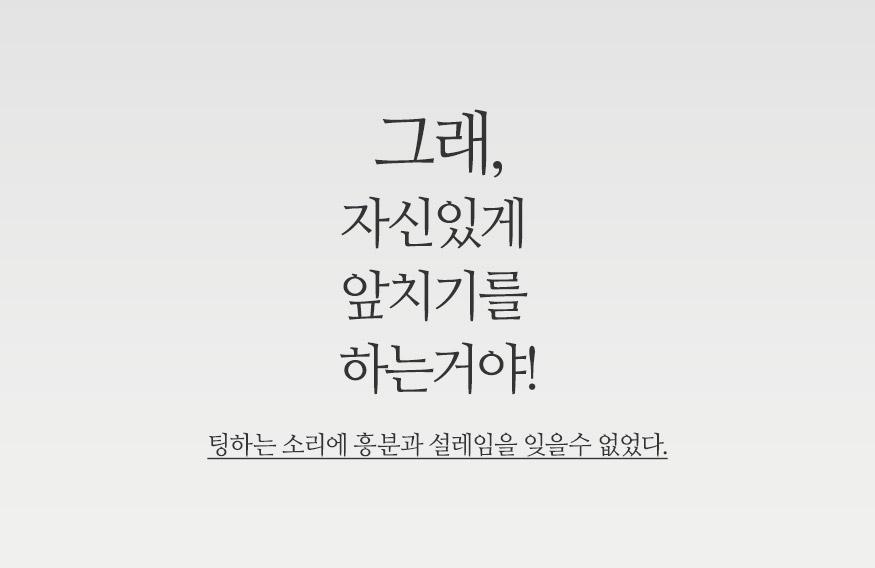 160216_jang_b_10.jpg