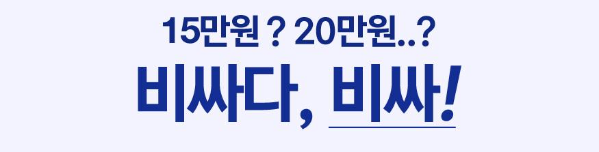 200625_3000_b3_08.jpg