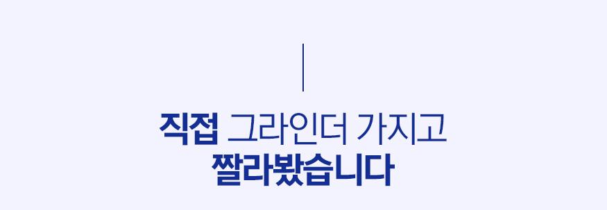 200625_3000_b3_16.jpg